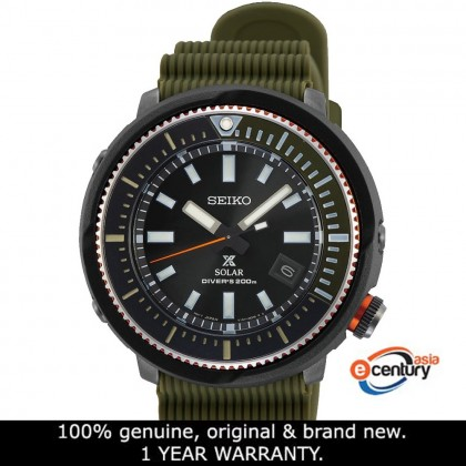 Seiko SNE547P1 Men's Prospex Solar Street Series Diver's 200M Green Silicone Strap Watch
