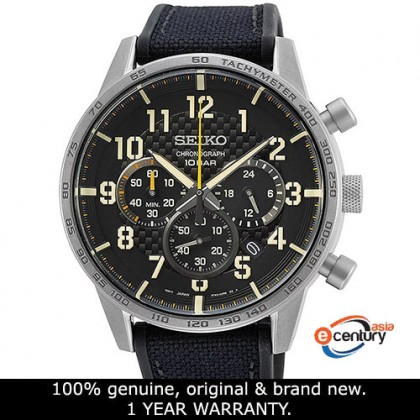 Seiko SSB367P1 Gents Quartz Chronograph 100M Black Silicone Strap Watch