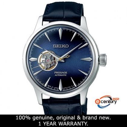 Seiko SSA405J1 Men's Automatic Presage Cocktail  Blue Moon  Open Heart Blue Leather Strap Watch