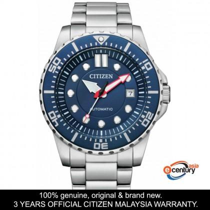 Citizen NJ0121-89L Men's Automatic Date 100M Stainless Steel Bracelet Watch